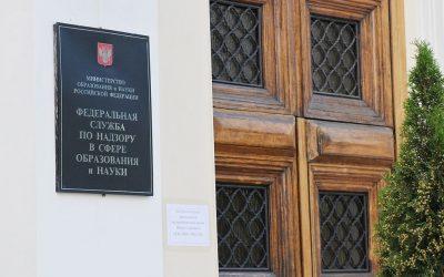 Россия: кто судит о качестве образования?