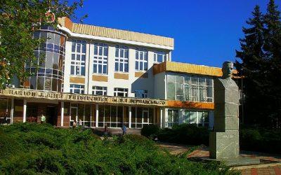 Crimean Universities: Isolation or Boycott?